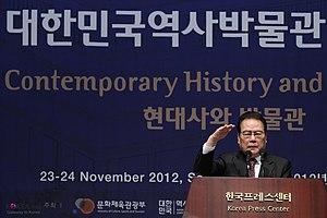 Lee O-young - Image: NMKCH Symposium logo 05 (8226739376)