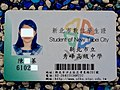 NTPC Xiufeng High School student ID card 20180521 face.jpg