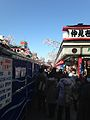 Nakamise Street heading for Sensoji Temple.jpg