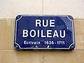 Nantes Boileau 2.JPG