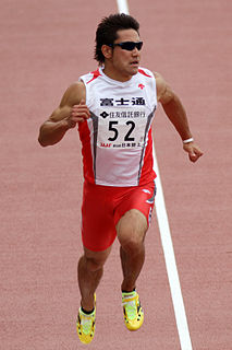 Naoki Tsukahara Japanese sprinter