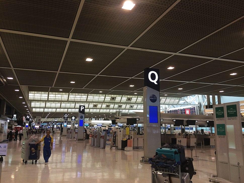 Narita Airpoert Terminal 2 Check-in Area