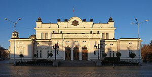 Politics of Bulgaria - The National Assembly