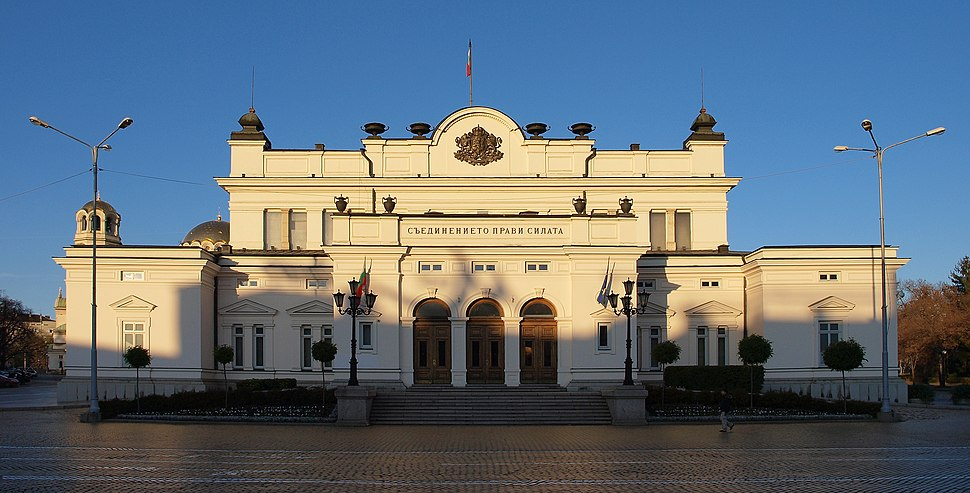 National Assembly of Bulgaria Sofia TB