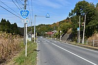 National Route 297 in Heizo,Ichihara city,CHIBA Prefecture,JAPAN.JPG
