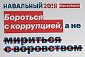 Navalny post card FQDY3LiZ50i1P8kYPn0e.jpg