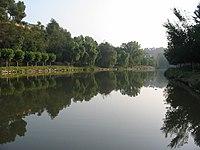 Navarcles - Parc del Llac.JPG