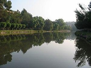 Navarcles - Parc del Llac, Navarcles