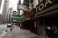 New York City day trip, Dec 6, 2008 (3090361324).jpg