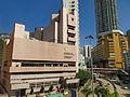 Ngau Chi Wan Municipal Services Building (Hong Kong).jpg