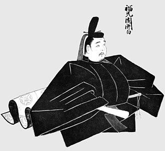 Nijō Yoshizane - Nijō Yoshizane