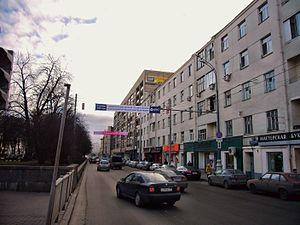 Boulevard Ring - Image: Nikitsky Boulevard Moscow