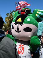 Nini at 2008 Olympic Torch Relay in SF 2.JPG