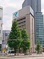 Nippon Road headquarters, at Shinbashi, Minato, Tokyo (2019-05-04) 01.jpg