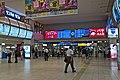 Nishitetsu Fukuoka Tenjin Station North Gate.jpg