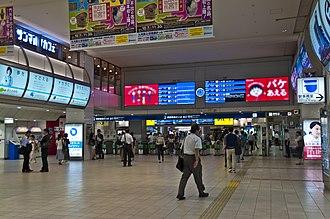 Nishitetsu Tenjin Ōmuta Line - The Fukuoka Tenjin terminal in September 2014
