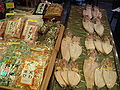 Nishki market in Kyoto - dried products 2.JPG