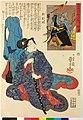No. 22 Mino 美濃 (BM 2008,3037.14803).jpg
