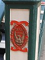Nottingham Midland rail station Phoenix Foundry badge 1164c.jpg