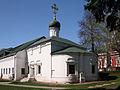 NovodevichyConvent ChurchStAmbrose2.JPG