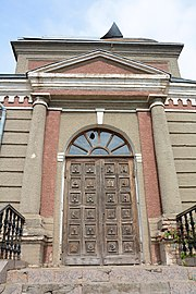 Novospasivka (Osypenko) District Bank for Agro Business 03 Details (YDS 4941).jpg