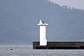 Obama port north Breakwater lighthouse.jpg
