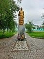 Oblivskaya, Rostovskaya oblast', Russia - panoramio.jpg