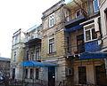 Odesa Preobrazhenska 2-2.jpg