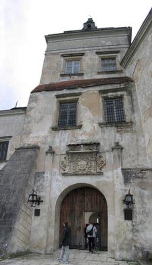 Olesko Castle - Entrance to Olesko Castle.