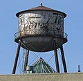 Omaha Ford Assembly Plant water-tower from E.jpg