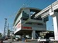 Omoromachi Station of Okinawa monorail.jpg