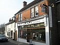 Once a chippy, now a restaurant - geograph.org.uk - 697757.jpg