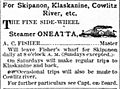 Oneatta ad DailyAstor 12 Jan 1879 p4.jpg