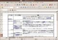 OpenOffice.org Calc-ja.png
