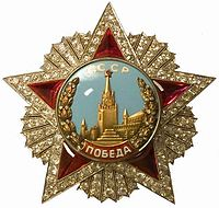 200px-Orden-Pobeda-Marshal_Vasilevsky.jp