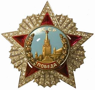 The star of the Soviet Order of Victory awarded to Eisenhower Orden-Pobeda-Marshal Vasilevsky.jpg