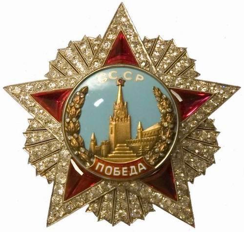 Orden-Pobeda-Marshal Vasilevsky