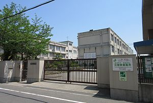 Osaka City Juso junior high school.JPG