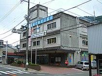 OtsukiShiyakusho2006.jpg