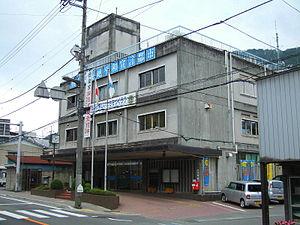 Ōtsuki, Yamanashi - Ōtsuki City Hall
