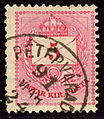 Pétervarad 1891 5kr.jpg