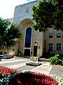 P1190545 - הגינון מסביב לבנין עירית חיפה.JPG