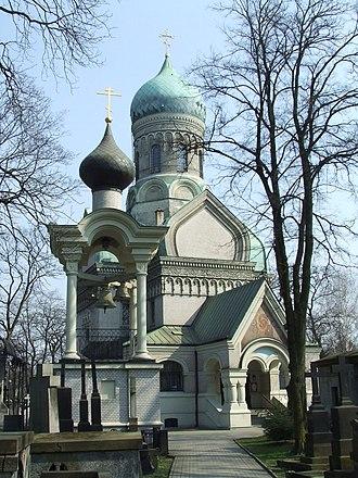St. John Climacus's Orthodox Church, Warsaw - Image: POL Warsaw cerkiew Sw klimak