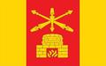 POL gmina Aleksandrów (powiat biłgorajski) flag.png