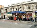 Paddington Underground Station - geograph.org.uk - 1147061.jpg