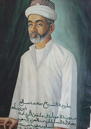 Painting of Mohammed Abu Zenada
