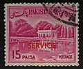 Pakistan stamp 1952.jpg