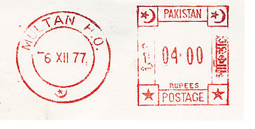Pakistan stamp type D4.jpg