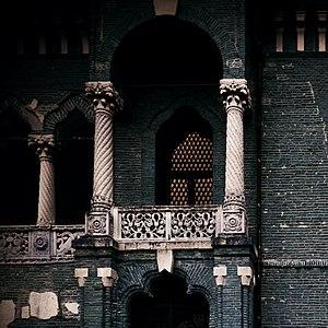 Mogoșoaia Palace - Brancovenesc architectural style