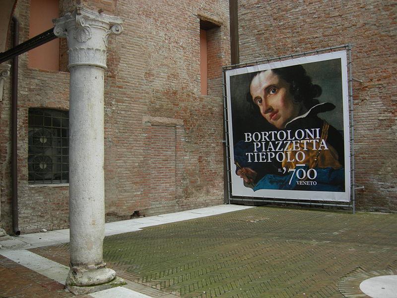 File:Palazzo Roverella cortile interno, Rovigo.JPG
